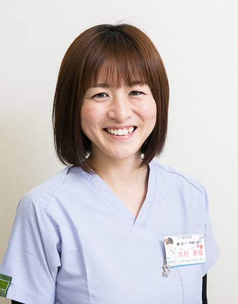 木村 春佳(きむら はるか)